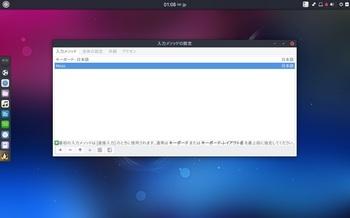 VirtualBox_Ubuntu-Budgie_14_04_2017_01_08_39.jpg