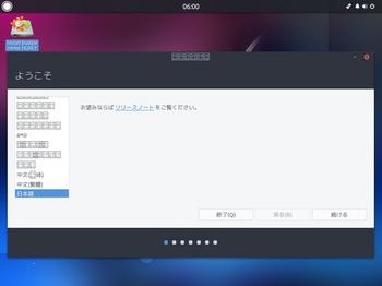 VirtualBox_Ubuntu-Budgie_26_07_2016_15_00_41.jpg