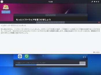 VirtualBox_Ubuntu-Budgie_26_07_2016_15_08_02.jpg