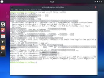 VirtualBox_Ubuntu-Budgie_26_07_2016_15_25_44.jpg