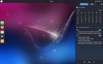 VirtualBox_Ubuntu-Budgie_26_07_2016_15_31_59.jpg