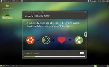 VirtualBox_UbuntuMATE1610_28_09_2016_17_36_30.jpg