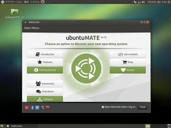 VirtualBox_UbuntuMATE1610_29_07_2016_09_54_35.jpg