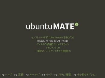 VirtualBox_UbuntuMATE1704_28_01_2017_10_07_27.jpg