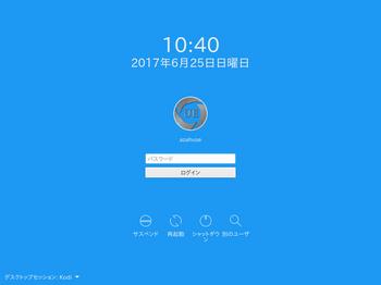 VirtualBox_UltimateEdition_25_06_2017_10_40_28.jpg