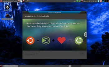 VirtualBox_Ultimate_11_03_2017_18_11_26.jpg