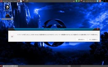 VirtualBox_Ultimate_11_03_2017_18_26_26.jpg