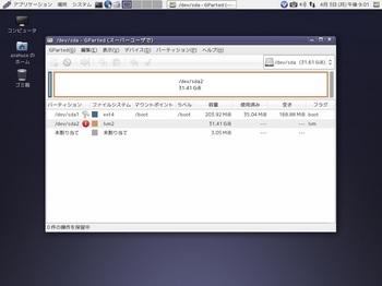 VirtualBox_VineLinux_03_04_2017_21_01_13.jpg