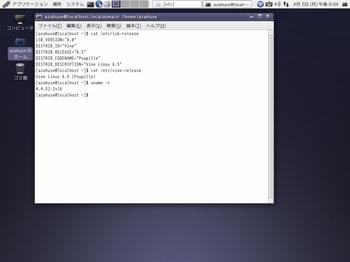 VirtualBox_VineLinux_03_04_2017_21_04_24.jpg