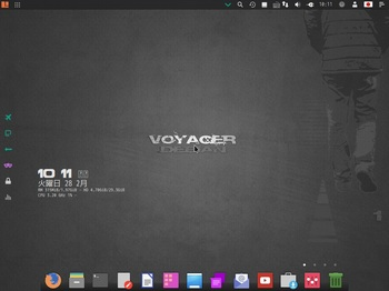 VirtualBox_Voyager9_28_02_2017_10_11_34.jpg