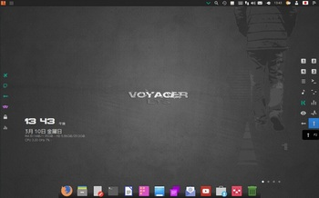 VirtualBox_Voyager_10_03_2017_13_43_03.jpg