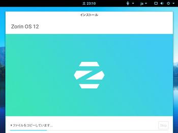 VirtualBox_ZorinOS_09_09_2017_23_10_55.jpg