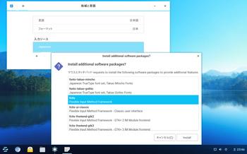 VirtualBox_ZorinOS_09_09_2017_23_46_02.jpg