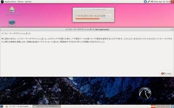 VirtualBox_bll82_10_04_2017_13_44_19.jpg
