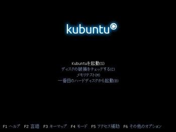 VirtualBox_kubuntu_14_04_2017_00_05_58.jpg