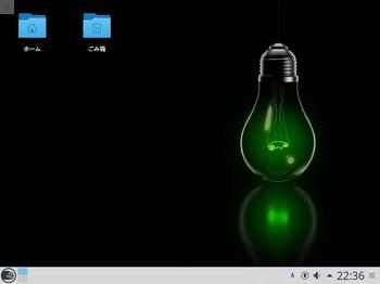 VirtualBox_openSUSE423_26_07_2017_22_36_43.jpg