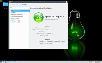 VirtualBox_openSUSE423_26_07_2017_22_38_05.jpg
