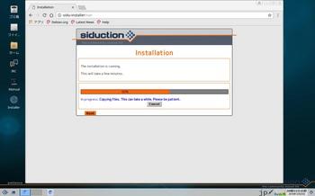 VirtualBox_siduction_25_12_2016_09_53_46.jpg