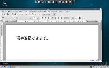 VirtualBox_siduction_25_12_2016_10_41_34.jpg