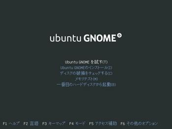 VirtualBox_ubuntu-GNOME_13_04_2017_21_35_52.jpg