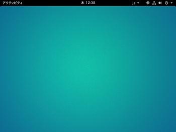 VirtualBox_ubuntu-GNOME_13_04_2017_21_38_18.jpg