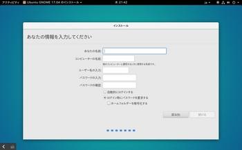 VirtualBox_ubuntu-GNOME_13_04_2017_21_42_17.jpg