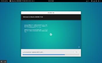 VirtualBox_ubuntu-GNOME_13_04_2017_21_44_17.jpg