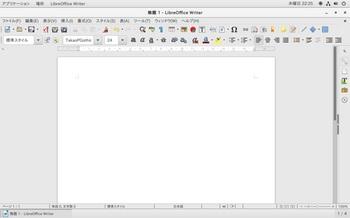 VirtualBox_ubuntu-GNOME_13_04_2017_22_25_33.jpg