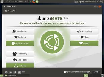 VirtualBox_ubuntu-MATE1710_28_07_2017_18_20_16.jpg