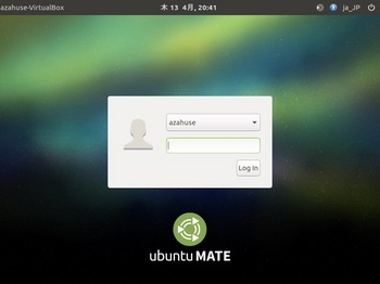 VirtualBox_ubuntu-MATE_13_04_2017_20_41_25.jpg