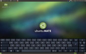 VirtualBox_ubuntu-MATE_17_04_2017_10_17_02.jpg