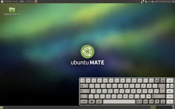 VirtualBox_ubuntu-MATE_17_04_2017_10_21_48.jpg