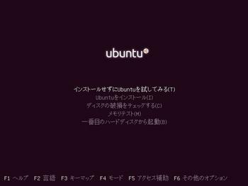 VirtualBox_ubuntu_14_04_2017_08_52_13.jpg