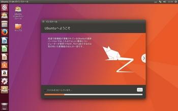 VirtualBox_ubuntu_14_04_2017_08_59_12.jpg