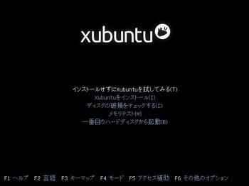 VirtualBox_xubuntu_13_04_2017_23_36_03.jpg