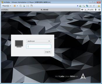 archlabs02.jpg