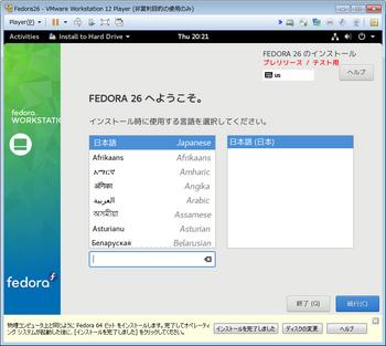 fedora02.jpg