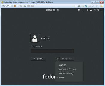 fedora13.jpg