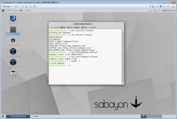 sabayon04.jpg