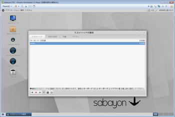 sabayon06.jpg