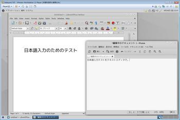 sabayon07.jpg