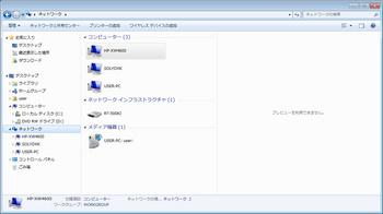 solydx01.jpg