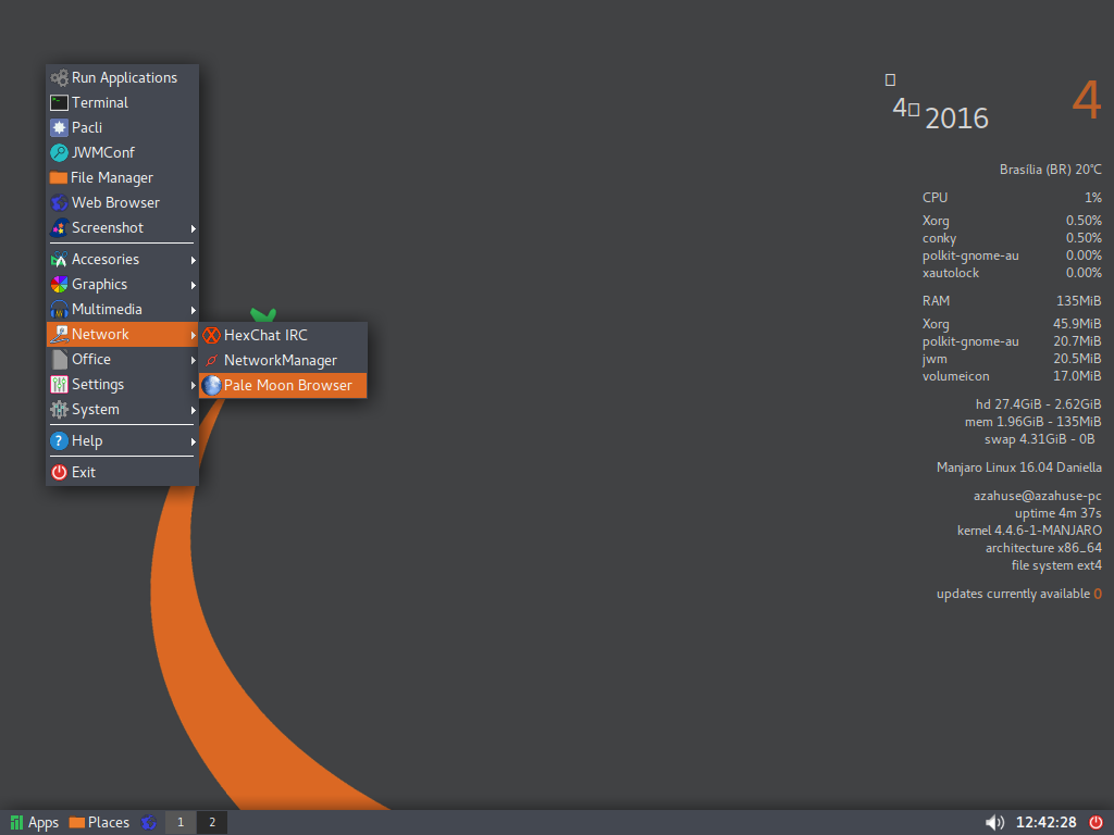 Manjaro JWM 16.04 released:梵...