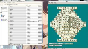 デスクトップ1_002.jpg