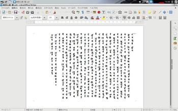 デスクトップ1_004.jpg