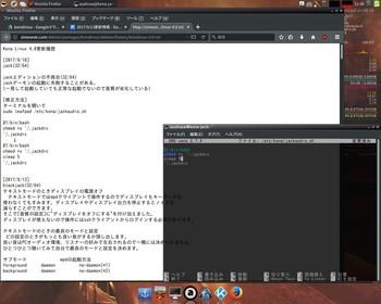 デスクトップ1_006.jpg