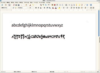 無題 1 - LibreOffice Writer_003.jpg