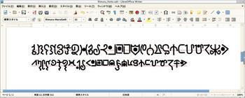 Rimuru_fonts_005.jpg