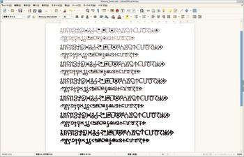 Rimuru_fonts_007.jpg