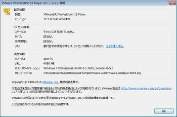 VMware125.jpg